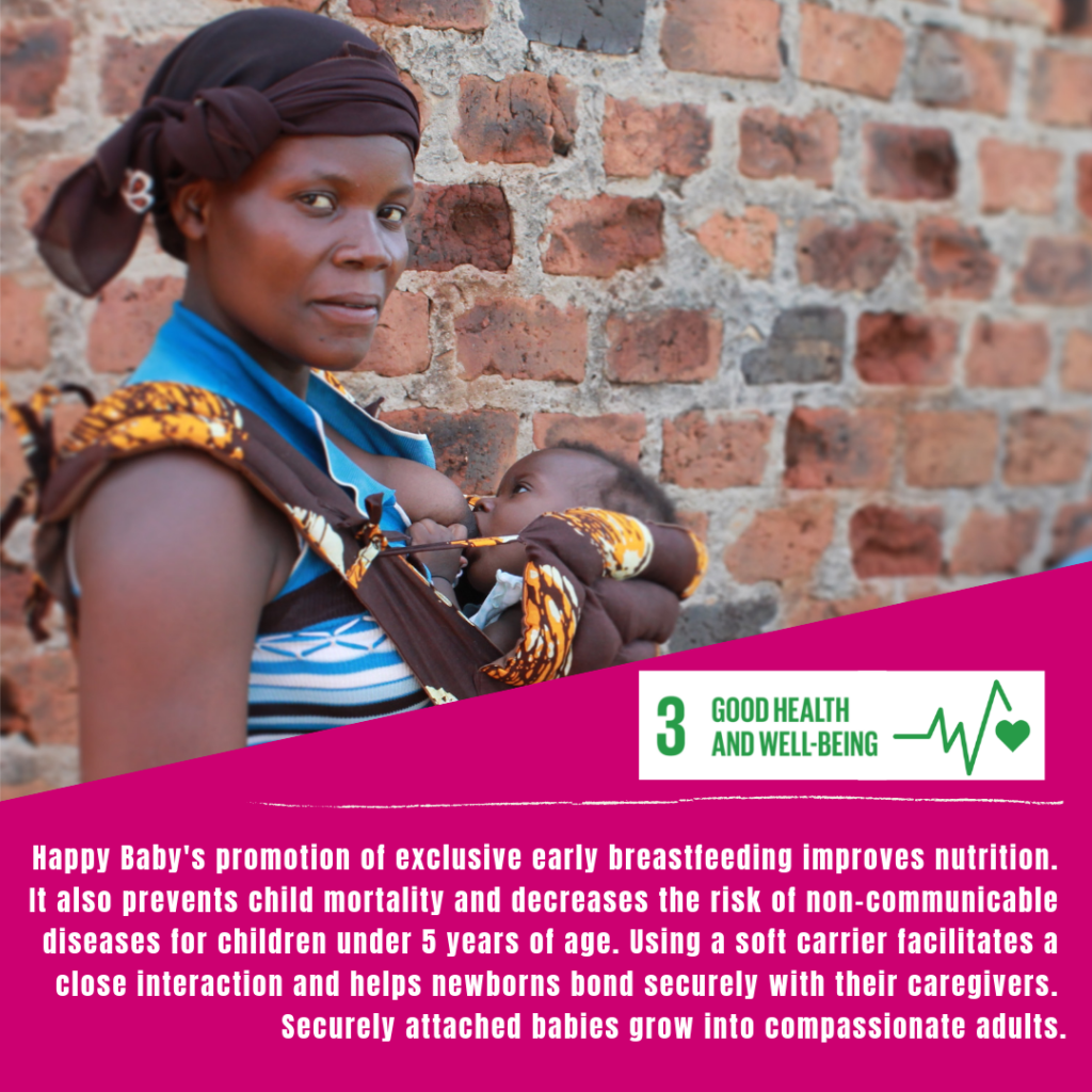 A Ugandan woman breastfeeding her infant in her ergonomic Happy Baby Carrier, on a graphic describing how Happy Baby is proud to support the SDGs